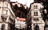 Ljubljana Slovenia culture guide